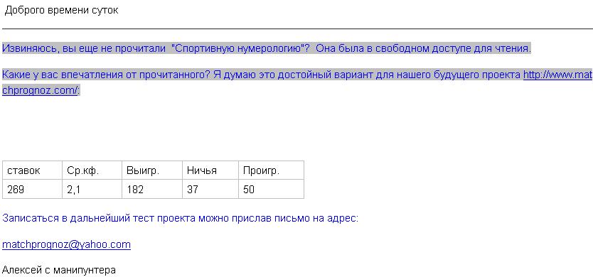Спартак нальчик вк